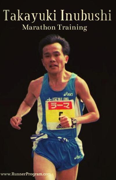 Takayuki Inubushi Marathon Training2017